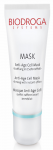 Anti-Age Cell Maske  von Biodroga 50 ml